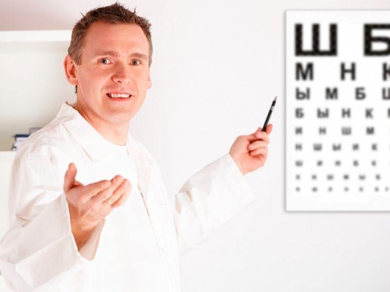 "Акция по проверке зрения совместно с оптикой ""Взгляд"""