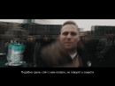 Kontra K - Soldaten 2.0 (русские субтитры)