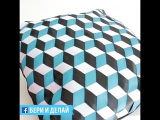 Геометрическая 3d-подушка из лент. проще не бывает