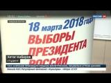 Новости на «Россия 24»  •  Во Владикавказе собирают подписи в поддержку Путина