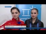 Наши #Чемпионки #Алина #Загитова и Евгения #Медведева поздравили мужчин с #23февраля!!
