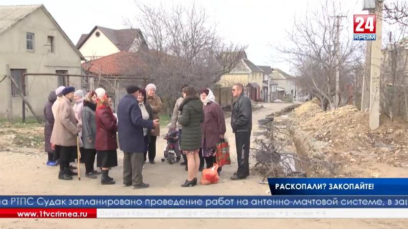 Жители Ак-Мечети в Симферополе недовольны, что их улицы разрыли без всяких уведомлений, и никто не торопится возвращать дорогам