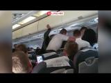 Экипаж самолета примотали скотчем к креслу дебошира на рейсе Благовещенск - Екатеринбург