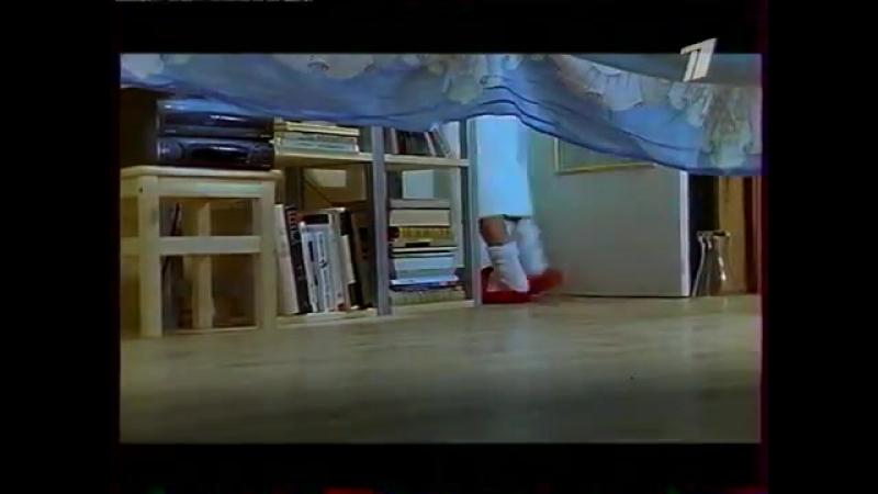 Каменская (ОРТ, 23.09.2001) Анонс