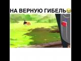 До слёз😢😭