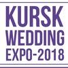 "СВАДЕБНАЯ ВЫСТАВКА ""KURSK WEDDING EXPO"""
