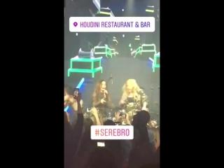 SEREBRO - Houdini Restaraunt & Bar - GRAND OPENING. (19.01.18)