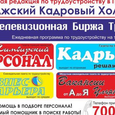 Свежие вакансии тбт самара купить пежо 308 с пробегом в москве частные объявления board
