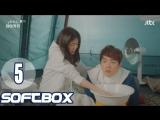 [Озвучка SOFTBOX] Смех в Вайкики 05 серия