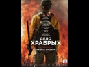 kinopoisk.ru-Only-the-Brave-348523