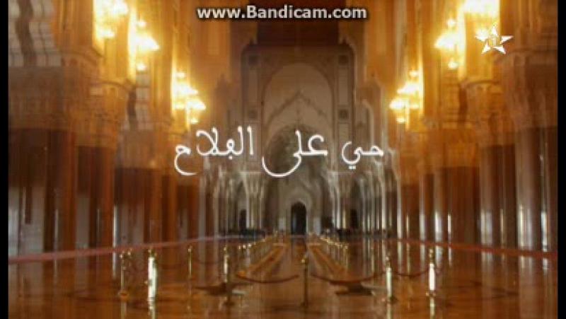 Прерывание эфира для утренней Исламской молитвы канала Al Aoula (Марокко). 19.12.2017 07:53