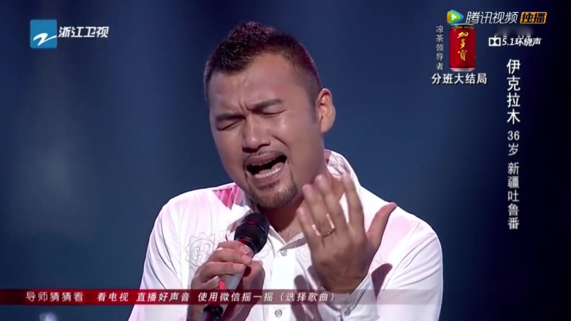 Historia de un Amor by an Uyghur singer Ikram 2016 in Voice of China contest