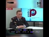 В Москве начальник отдела МВД метро отказался платить за коммуналку, потому что он полковник.