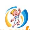 Ромашка - инклюзивный детский центр