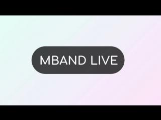 MBAND - Не победил (LIVE)