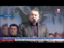 Хроники Крымской весны. 9 марта 2014 года на полуострове начали вещание российские телеканалы