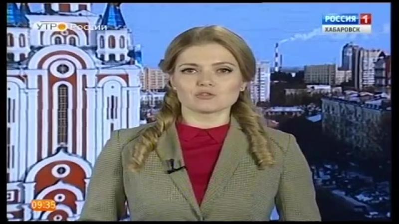 Переход С России 1 Дубль-2 на ГТРК Дальневосточная