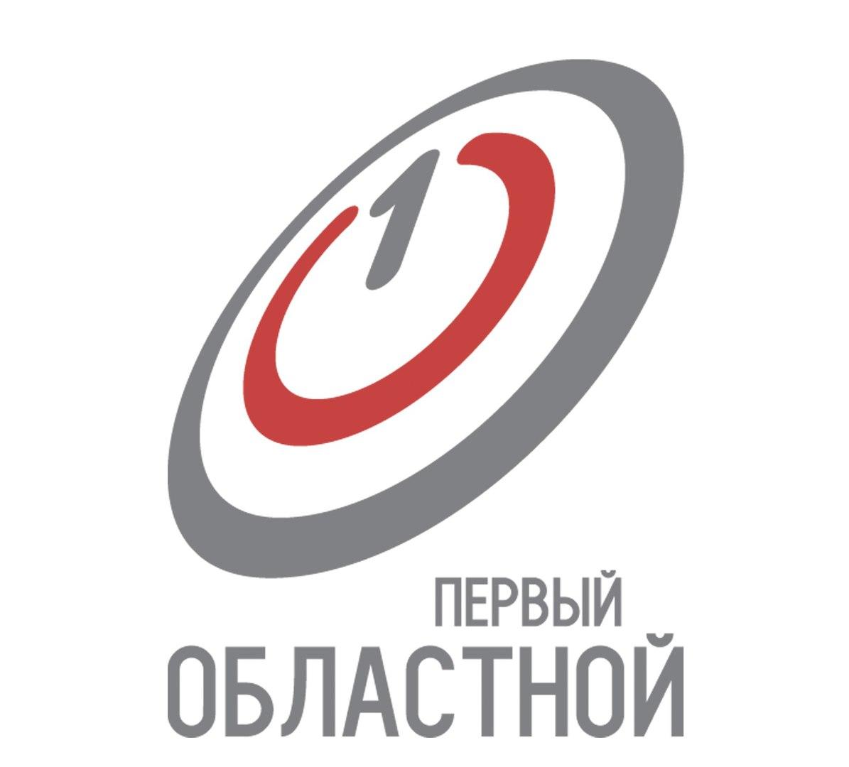 """Телеканал """"Первый Областной"""""""