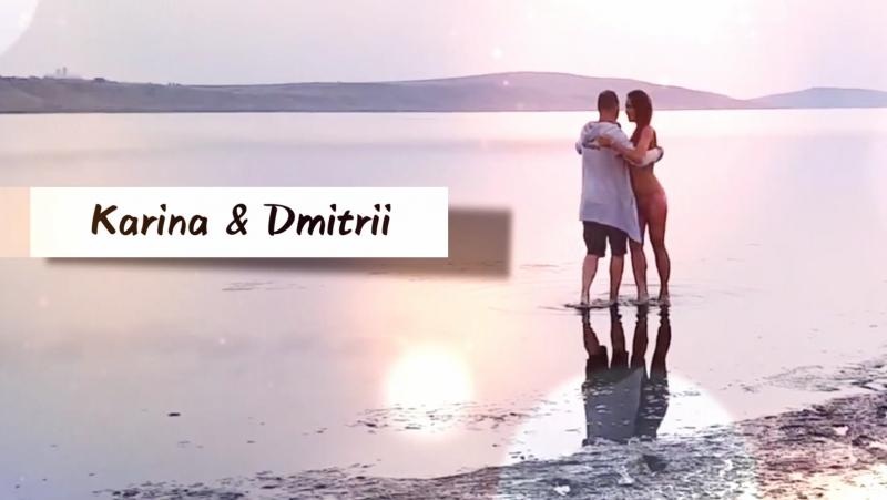 Karina Dmitrii. Summer memories