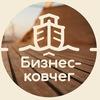 Городской лагерь профессий/ Липецк