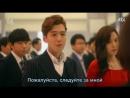 Falling In love With Soon Jung Влюбиться в Сун Чжон отрывок