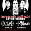 Верни мне мой 2007 - Gothic Version†15 Сентября