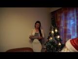 Поздравление с Наступающим Новым Годом Землянам)))