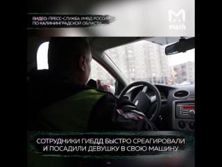 Жительница Калининграда вызвала ГИБДД чтобы доехать до роддома