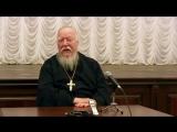 Беседа о семейной жизни со студентами Московской духовной академии и Регентской школы. Часть 2