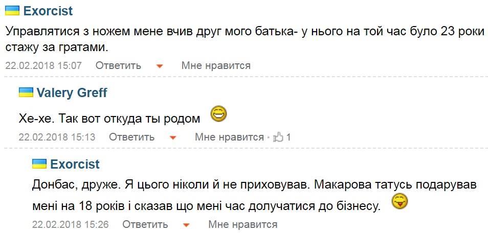 """""""Приветствую новые санкции США против Кремля"""", - Порошенко - Цензор.НЕТ 7569"""