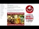Отчёт об акции «За возрождение нравственности в СМИ!»