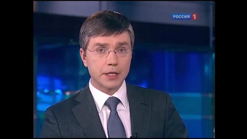 Вести недели (Россия-1,28.02.2010)