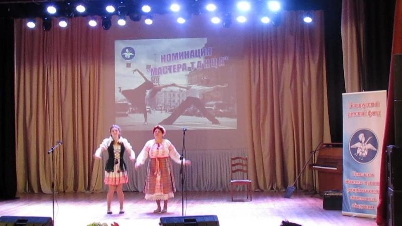 Областной конкурс дуэтов Две звездыг Гомель 2018 Победители в номинацииМастера танца Это мы