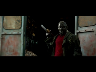 Jeepers Creepers 3 Clip #1