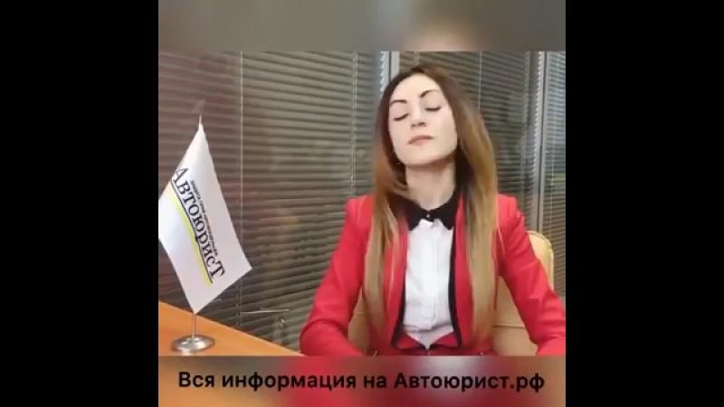 Вот как ездить тонированным без штрафов Очередной косяк в законах в пользу людей ))