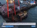Затонувшее почти год назад рыболовецкое судно Монни поднято со дна Финского залива