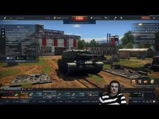 Парень из Донецка ломает башни | War Thunder