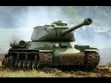 Танки Т 34 и ИС 2 против ,,Королевских тигров