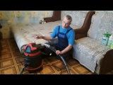 Химчистка дивана на дому в СПб