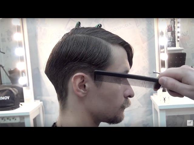Урок для парикмахеров МУЖСКАЯ СТРИЖКА полная версия мастер класс Артем Любимов Барбершоп обучение