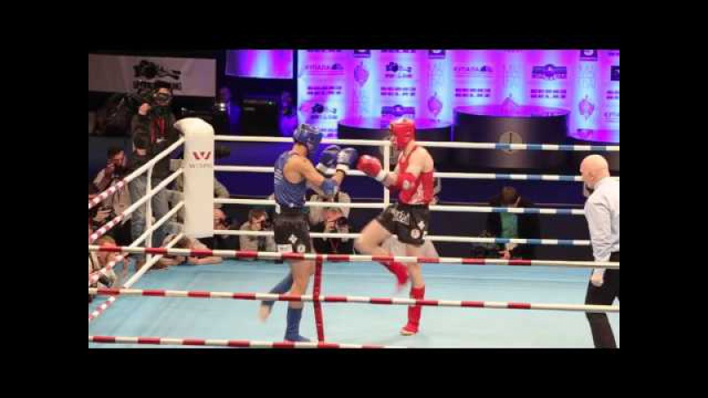 2017 IFMA World Championships: Dzmitry Varats Vs Manasak Sor Jor Lekmuangnont