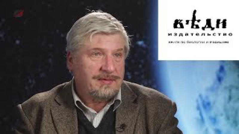 Сергей Савельев Отличия популяций и этнические особенности