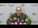Боевики ВСУ стали чаще идти на провокационные обстрелы ДНР — Басурин