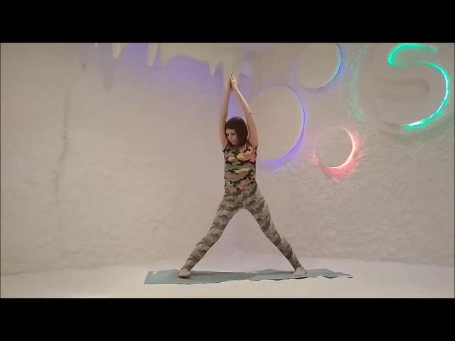 Занятия йогой Йога для отличного настроения Видео урок