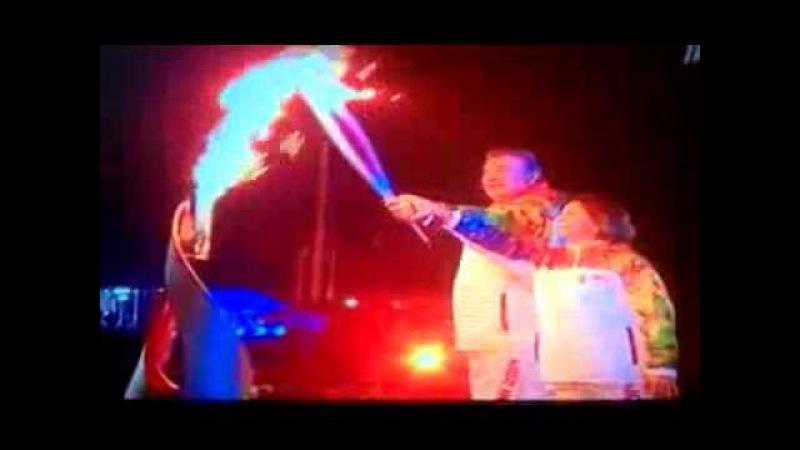 Третьяк и Роднина. Олимпийский огонь Сочи 2014