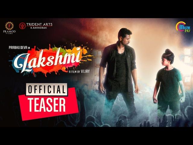 Lakshmi  Tamil Movie Teaser   Prabhu Deva, Aishwarya Rajesh   Vijay   Sam C S   Official
