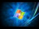 Windows 7 активируем ключ продукта на пиратке