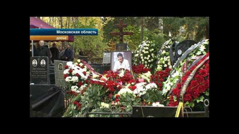 Новый поворот в громком деле о гибели известного актера Дмитрия Марьянова