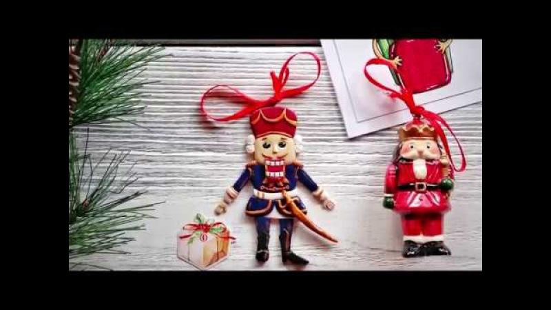 Мастер класс игрушка на новогоднюю елку Щелкунчик Новогодняя игрушка из полимерной глины