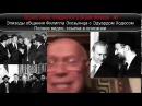 ЖЕСТЬ ЭТО УДАЛЯЮT Хабад Крым путь домой в еврейский каганат Э Ходос 21 04 2016